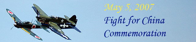 Click here for the CAF Fight for China Event           Section